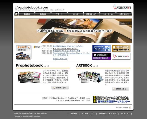 asukanet_ppb2006_small
