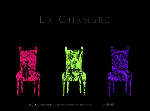 20070706_LaChambre_small