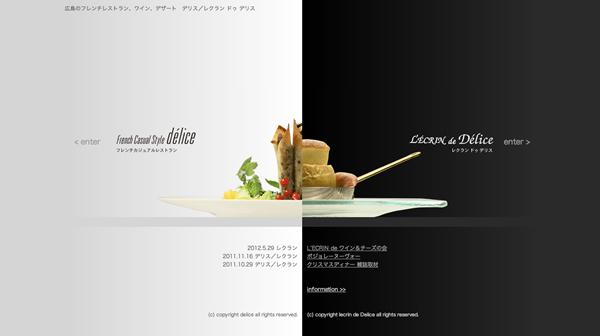 Delice & lecrin de Delice_small