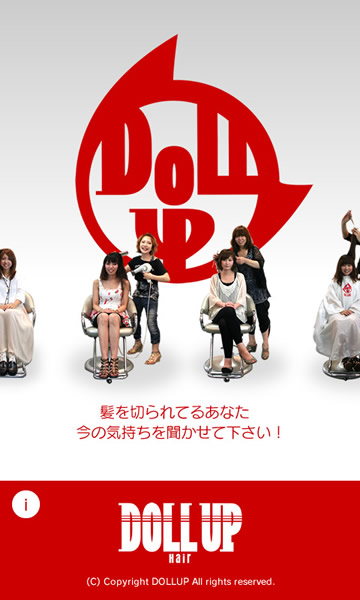 20120215_dollup_app_small