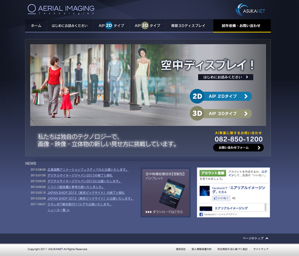 AERIAL IMAGING_small