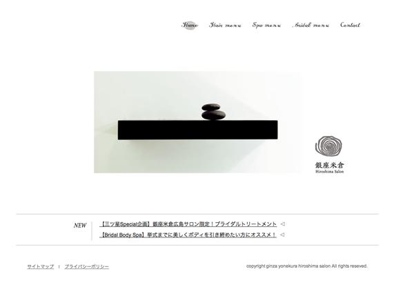 GINZA YONEKURA_small
