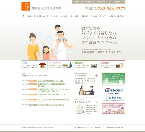 Hiroshima Financial Planning_small