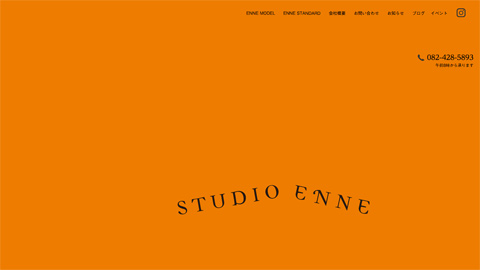 STUDIO-ENNE_icon