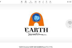 earth-hiroshima_icon