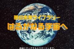 yamato_museum_small
