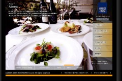 20050510_mario_bar_dining_small