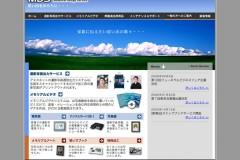 20050816_asukanet_mds_small