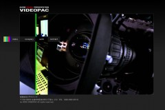videopack_small