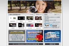 asukanet_mybook2006_small