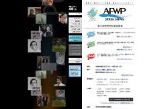 20080501_AFWP_small