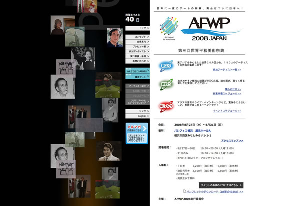 20080501_AFWP_small