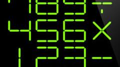20130312_calculator_eye