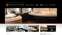 20130913_selectshop_eye