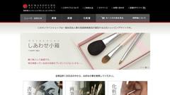 20140129_kumanofude_shoppingsite_eye