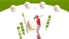 20140730_hesaka-bc_eye