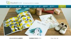20160601_A-asukabook