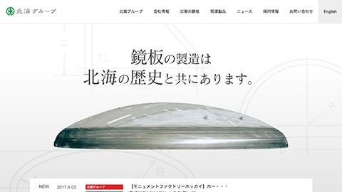 20160901_A-hokkai