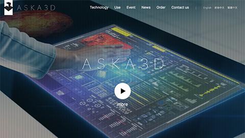 20170321_A-aska3d