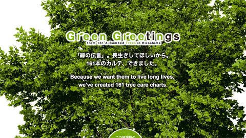 Green-Greetings-2017_icon