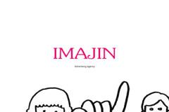 IMAJIN_icon