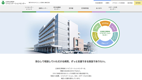 Hiroshima-Rehabilitation-Center_icon