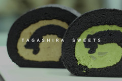 Tagashira-Tea_icon