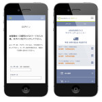 ASUKABOOK-Mypage-mb_3