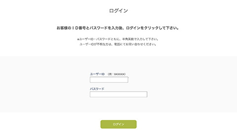 ASUKABOOK-Mypage-mb_icon