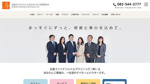 HIROSHIMA-FP_icon