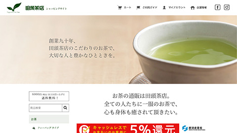 Tagashira-OS_icon